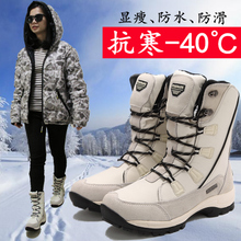 Outdoor winter snow boots women increased in tube with non slip waterproof cotton boots shoes warm northeast short boots