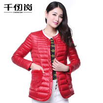 Chihiro gang size lightweight down jacket female Korean version of self in winter to keep warm short down jacket coat 19022