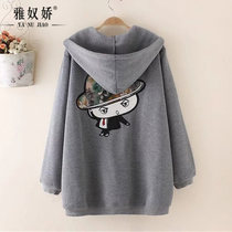 XL womens autumn and winter plus wool fat mm plus fertilizer increase cartoon loose long sleeve Cardigan Sweater coat clothes