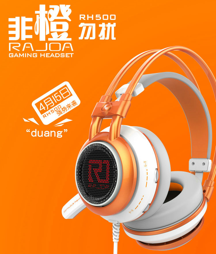 Lei Jia RH500 headphones headset Mike Super bass Internet Café computer gaming headsets phone headset