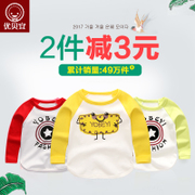 Excellent bayee kids children T-shirt long sleeved Cotton Shirt Top Boys Girls in the spring and autumn autumn baby.