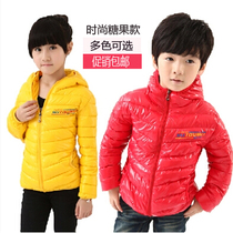 Children cold Kern nine head of cattle down cotton coat warm coat for girls boys childrens clothing dress hats