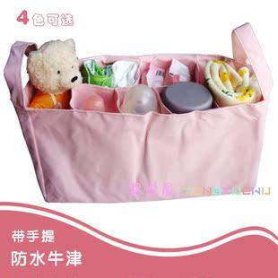 多功能妈咪包外出包内胆 大容量牛津防水分隔收纳袋 妈妈包母婴包