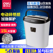 Effective electric mini shredder office automatic power strip mute confidential file shredder 9928