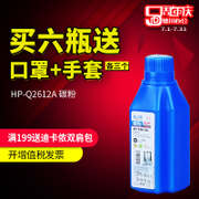 Application of hp12a hp1020hp1005 hp1018 1010 G & G q2612a printer toner toner