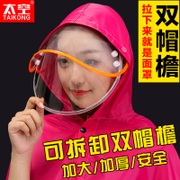 Electric motorcycle raincoat poncho mask riding adult single men and women increased thickening of the car battery raincoat