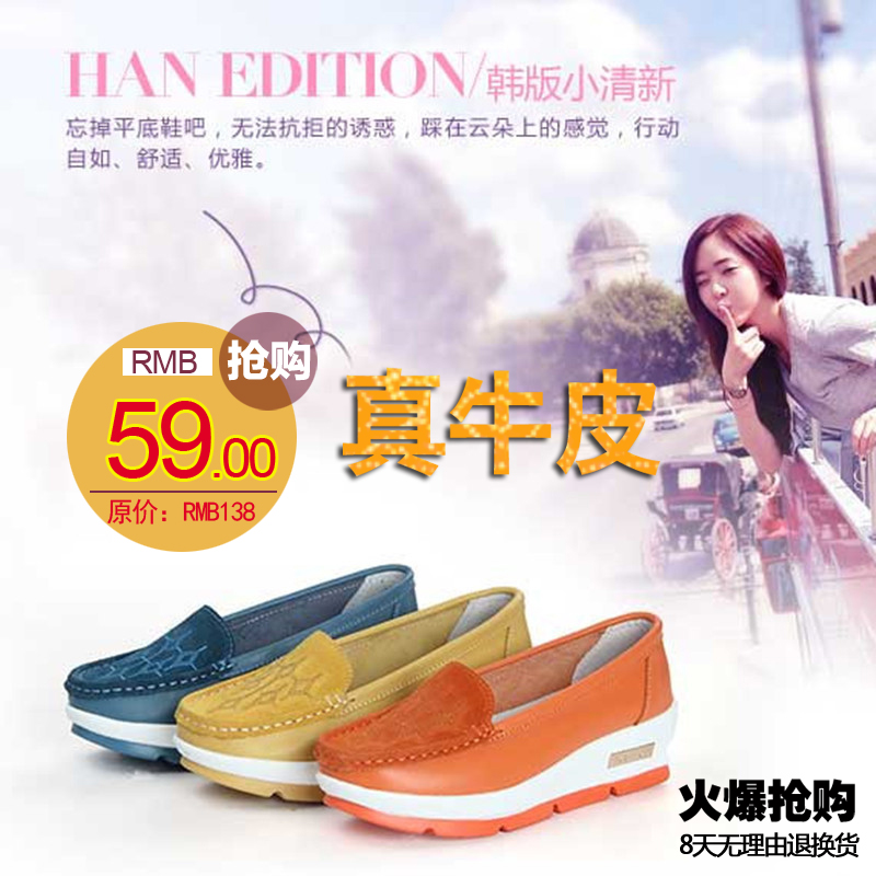 2015 age season England wind han edition of female fashion shoes and comfortable leather casual shoes for women's shoes with thick soles mother