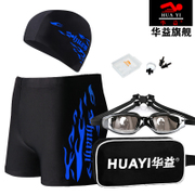 Huayi men swimming suit swimming gear five male fashion boxer XL fat Swimming Trunks Swimsuit