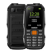 Neken/ Nikain EN3 three military straight long standby mobile telecommunications old old mobile phone machine