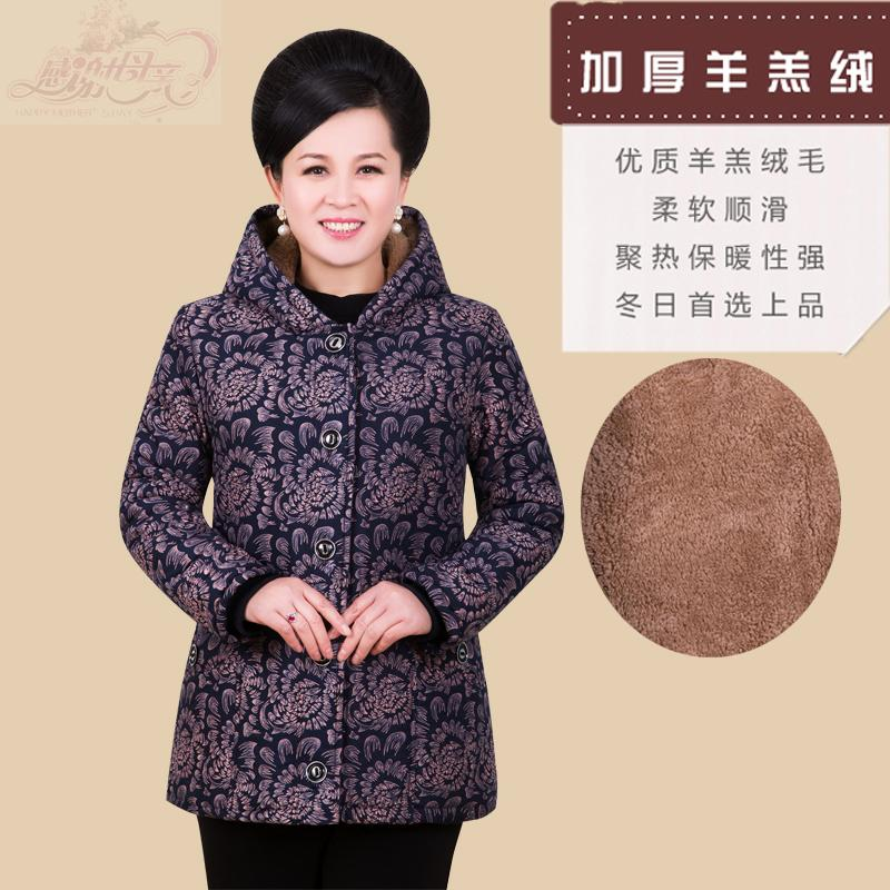 2015 new thickening old cotton-padded clothes the elderly women's mother put winter coat cotton-padded jacket grandma cotton-padded jacket