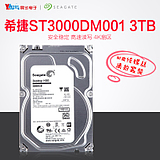 Seagate / Seagate desktop drives ST3000DM001 3TB SATA3 hard disk 3000G 3T serial
