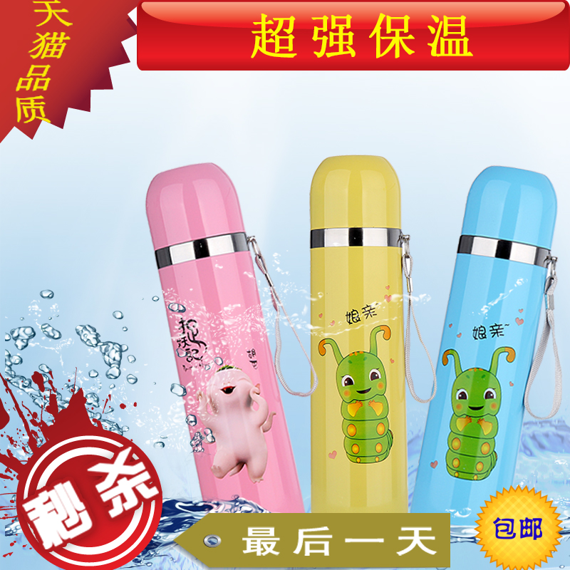 Bullet vacuum flask for children girls cute sports portable business student Cup men's stainless steel Cup