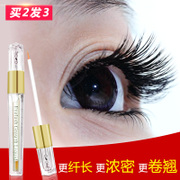 Farewell to the eyelash growing liquid eyebrow liquid nourishment slim dense curl eyelash growth liquid cream and genuine