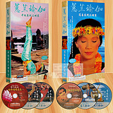 Cymbidium Whelan genuine yoga dvd yoga primary + secondary 6DVD + 2CD Cymbidium yoga teaching CD