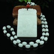 Genuine Afghanistan jade carp leaping natural white jade pendant Pendant Necklace Gift for men and women