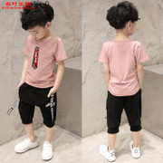 The boy set 2017 summer new children 3 short sleeved summer 5 kids 7 years old male 11-13 9 Korean tide clothing