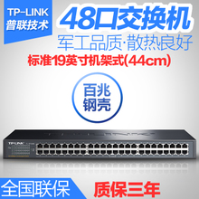 TP-LINK TL-SF1048S 48-port Fast Ethernet Switch 48-Port Switch