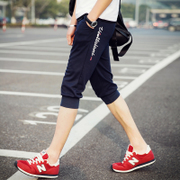In the summer of men's pants 7 big pants pants pants men tide beach pants shorts seven couple leisure pants