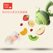 BabyCare baby to eat fruits and vegetables food is fruit food feeder happy baby teething