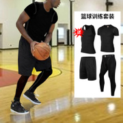 Male basketball suit shirt custom quick dry tights shorts short sleeved jerseys Nike Sportswear training