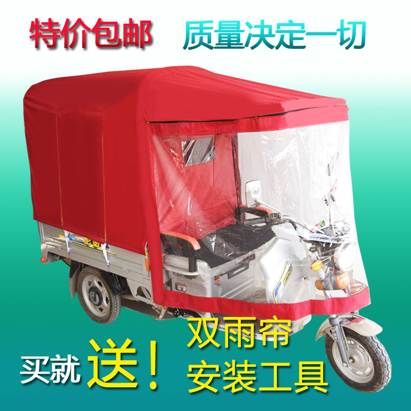 Electric tricycle shed closed square folding awning awning canopy thick rain express shipping