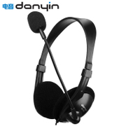 Denon DT301 headset headset plug wire double black