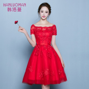 In the spring of 2017 new wedding bride toast clothing Korean word shoulder red dress short dress clothes back