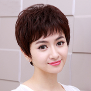 Bess special wig, short hair, short hair, middle-aged and elderly mother, fluffy fashion, full bangs, wigs, headgear