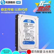 WD/ WD WD10EZEX 1T desktop hard disk 64M 1TB single disc WD blue