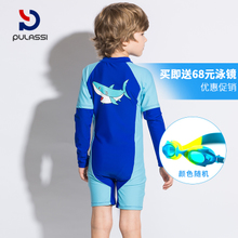 Prachshi Children's Swimsuit Boys Siamese Sun Warm In the Big Child Spa Long Sleeve Infant Boy Baby Swimwear