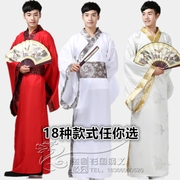 The new male costume clothing Hanfu man song Ju Han Dynasty scholar Han courtiers robes minister straight deep clothing