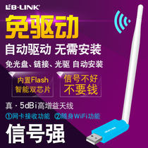 B-LINK USB wireless network card desktop laptop wifi receiver transmitter wall computer external AP