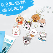 The custom Teddy golden bean tag anti lost two-dimensional code intelligent dog brand identity card brand customization