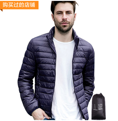 Men's down jacket frivolous The wind light ripe college brief paragraph coat collar men's portable tide male han edition cultivate one's morality