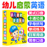 Children 's English CD - ROM from the beginning to learn English, children' s English CD, children 's early education dvd discs