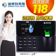V90 fingerprint attendance machine card machine fingerprint work attendance machine fingerprint machine attendance machine punch card machine