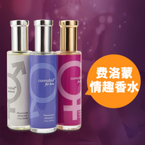 Guilty charge Luo Meng filled night bubble away and enticed female flirt adult sex toys for men to love perfume