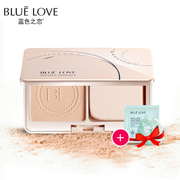 Blue love HD 10g oil powder makeup bronzing powder Concealer wet and dry counter genuine