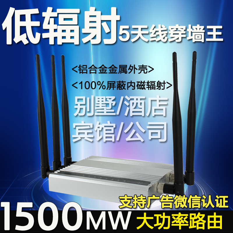 Poly Jet EW500+ high power advertising a routing corporate WiFi wireless router wall King 300m Villa