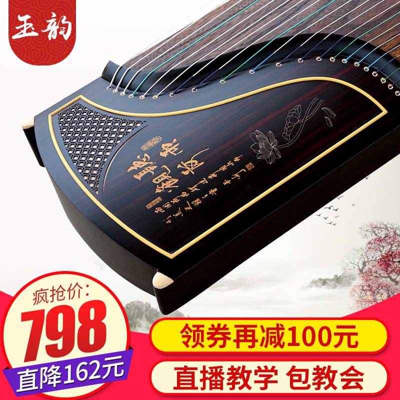 Introduction to professional practice employs solid wood guzheng manufacturers selling jade rhyme guzheng beginner adult wutong wood instrument