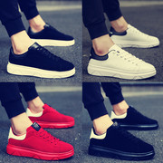 The 2017 men's casual shoes in winter sports trend of Korean men all-match white canvas shoes new shoes tide