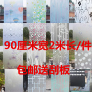 The window paper window stickers stickers transparent opaque frosted bathroom bathroom glass paper shading window film anti sai