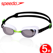 Speedo professional waterproof anti fog goggles and comfortable goggles coating eye HD big box swimming glasses