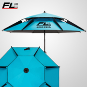 Farai fishing umbrella 2.2 meters 2.4 meters waterproof outdoor umbrella universal fishing fish umbrella sunshade fishing umbrella sunscreen black glue
