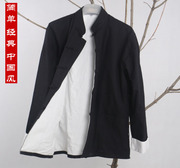 China wind Man Costume cotton long sleeved jacket of Chinese clothing and cloth of old male Han gown lay clothes