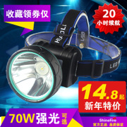 ShineFire LED headlamp light lamp night fishing lamp super bright flashlight charging long-range headset