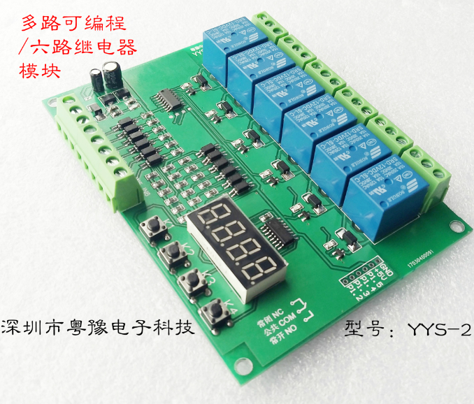 21 19] Six-way Programmable Relay Module Multi-way Timing