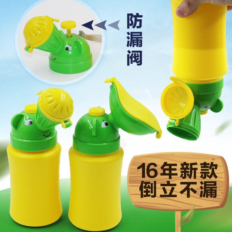 Baby urinal portable urinal with cover leakproof children urine collector's baby out
