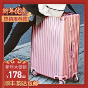 Diane bag aluminum frame universal wheel rod box 20/24 checked luggage suitcase luggage boarding 26 inch