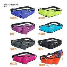 Sports kettle running bag with water pocket bag multifunctional outdoor running equipment accessories with water bag